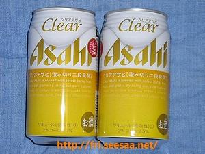ClearAsahi2.jpg